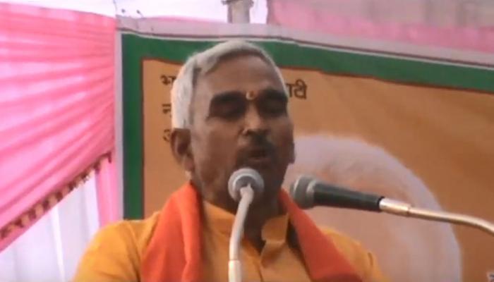 BJP विधायक ने लगाई विवादित बयानों की झड़ी, बोले- इस्लाम बनाम भगवान होगा 2019 का चुनाव