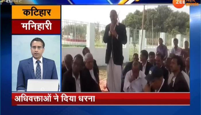 150 Gaun Khabar katihar advocate demand arrest of accused of bharat band