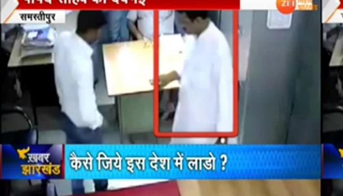 Bihar: Ward councilor threatens office staff of nagar parishad in Samastipur