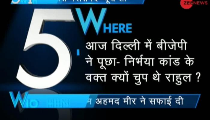 kathua gang rape case, gang rape case, asifa gang rape, Jammu Kashmir, J&K, Politics, BJP, congress