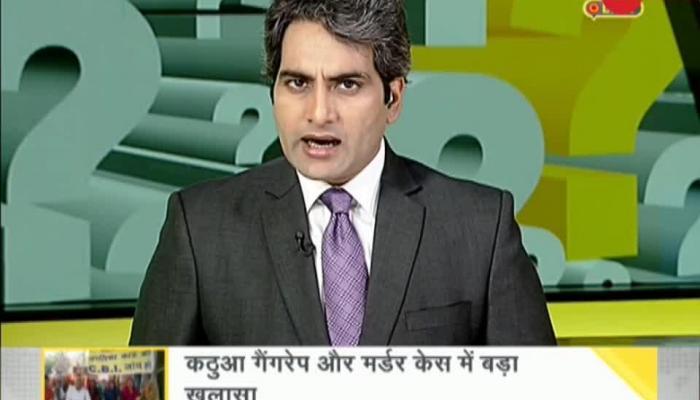 Kathua Gang rape, Kathua, Jammu Kashmir, Kathua Gang rape murder, Kathua Murder Case