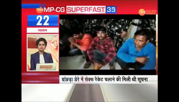Madhya Pradesh: Sex Racket Busted and 18 arrested in Ratlam