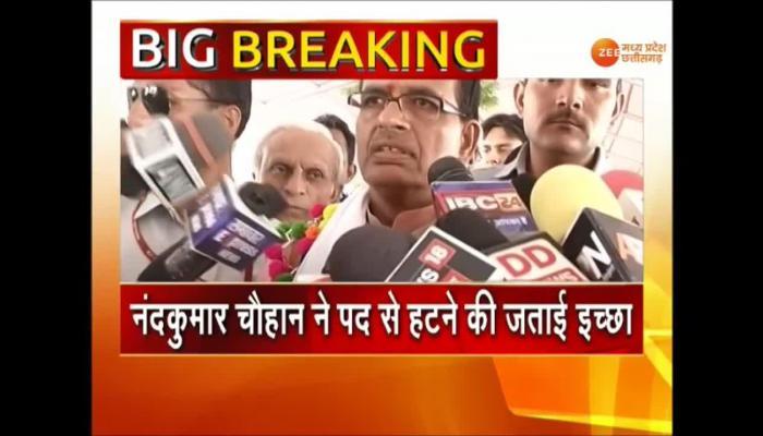 Madhya Pradesh : BJP State President Will Be Change Soon