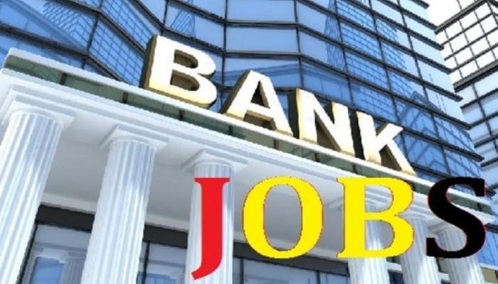 इस बैंक में ग्रेजुएट के लिए निकली बेहतरीन नौकरी, जल्दी करें अप्लाई