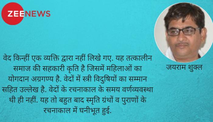 परशुराम जयंती पर विशेष : जन्म से नहीं संस्कार से मिलता है ब्राम्हणत्व