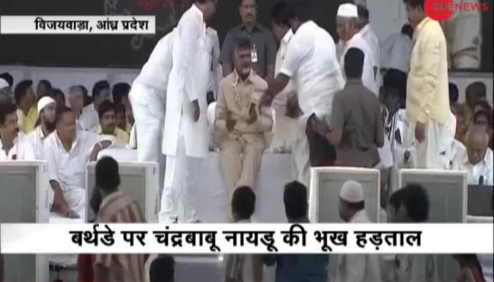 Andhra Pradesh special status: CM Chandrababu Naidu begins fast