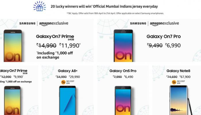 Samsung के स्मार्टफोन पर 5 हजार तक की छूट, सिर्फ आज है मौका