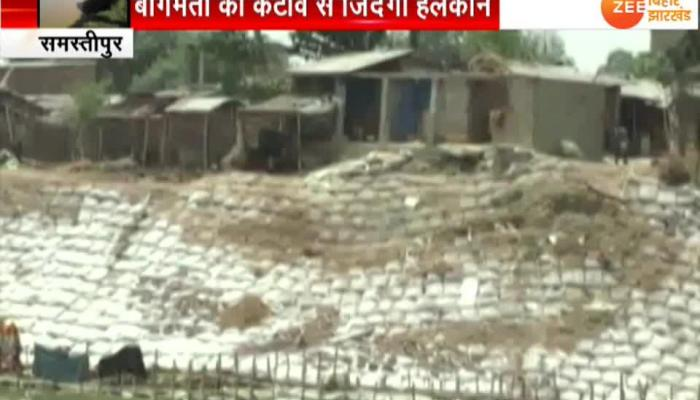 Bagmati River problem to people in Samastipur
