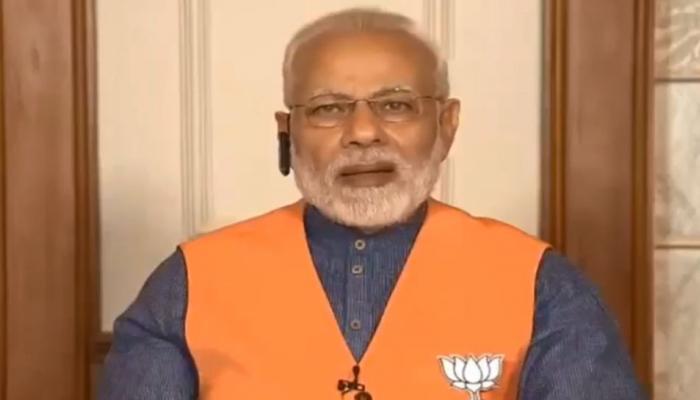 कर्नाटक बीजेपी के कार्यकर्ताओं से पीएम मोदी का संवाद, कहा- 'आरोप लगते हैं मैं धन्ना सेठों के लिए काम करता हूं'