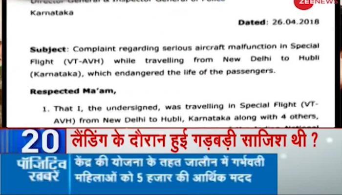 Congress cries sabotage after Rahul Gandhi's plane makes emergency landing