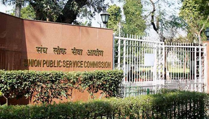 संघ लोक सेवा आयोग News in Hindi, संघ लोक ...