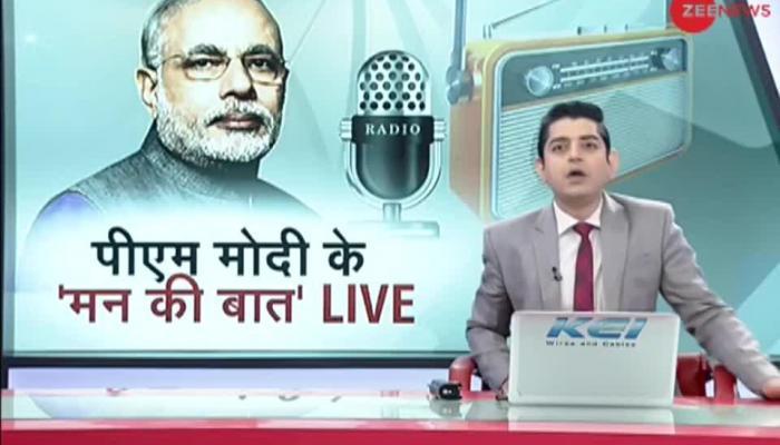43th edition of Mann Ki Baat: PM Modi addresses many crucial issues