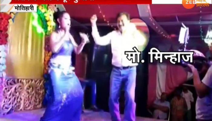 drunk mode dance of former mukhiya in Motihari