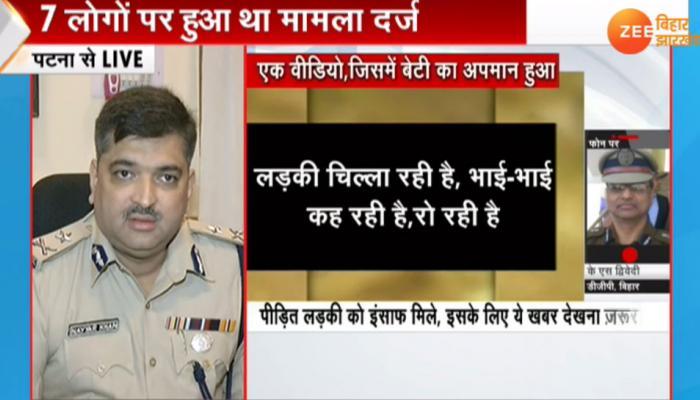 जहानाबाद: दिनदहाड़े छेड़खानी मामले में पुलिस ने चार आरोपियों को किया गिरफ्तार