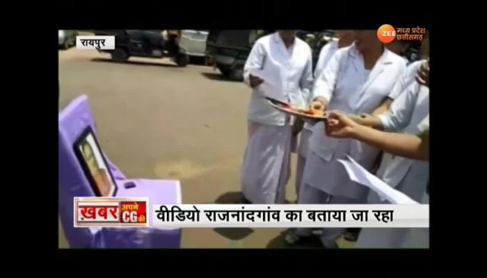 Rajnandgaon Nursing Staff Doing Unique Protest In Viral Video From Chhattisgarh