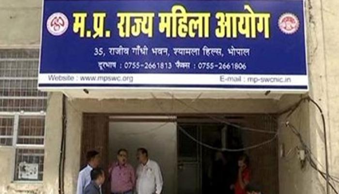 NRI ONLY: Man reaches women council to get justice for his wife in bhopal madhya pradesh