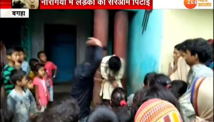 young lady beating by villagers Viral video at Bagaha