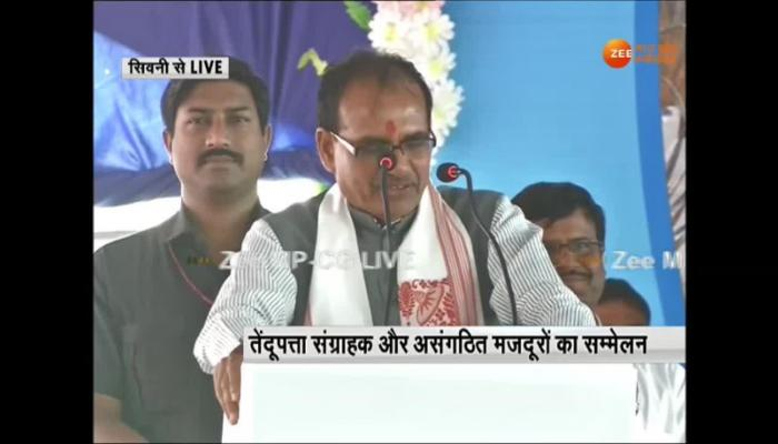 CM Shivraj in unorganized worker's conference, new Gifts for Tandupta collectors