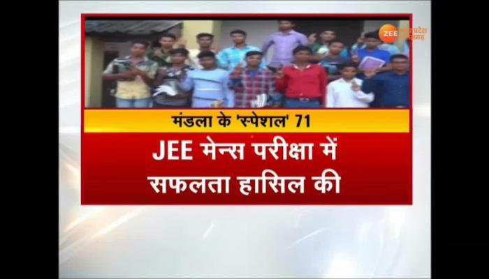 Madhya Pradesh : Mandla 71 Students Selected In JEE-Mains With Kalam 100 Project