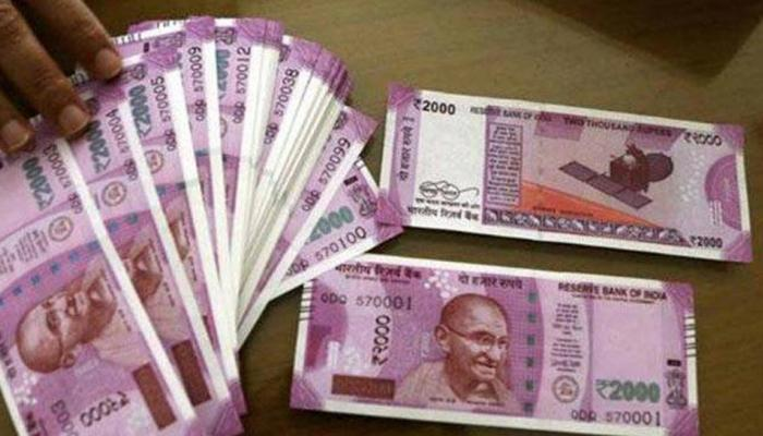 2000 रु. के नोट की छपाई पूरी तरह बंद, अब सिर्फ ये नोट छाप रही सरकार