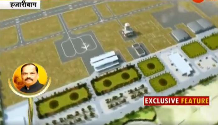 झारखंड : हजारीबाग में एयरपोर्ट बनने से तरक्की की उड़ान