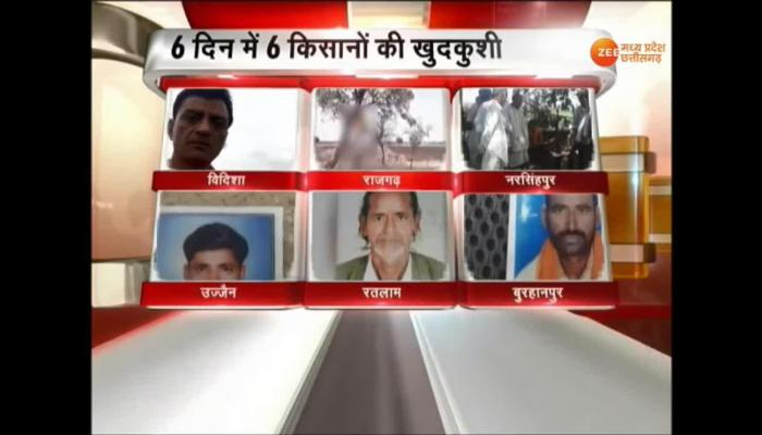Bad condition of farmar in Madhya Pradesh, 6 farmers suicides in a week
