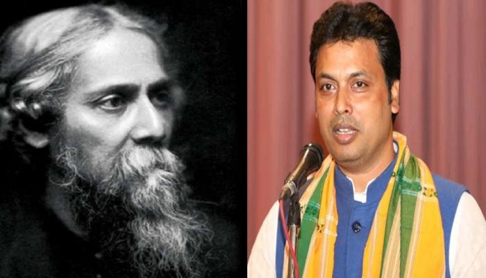 अब रवींद्रनाथ टैगोर पर गलत बयान देकर फंसे बिप्लब देब, ट्विटर पर हो गए TROLL