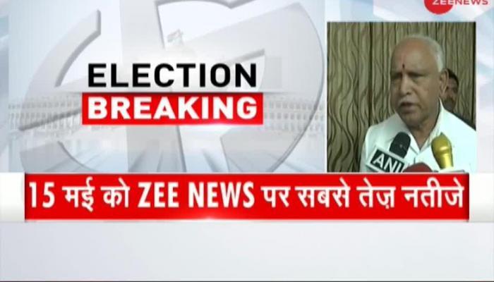 कर्नाटक चुनाव : बीजेपी सीएम उम्मीदवार येदुरप्पा ने किया जीत का दावा, कहा- 'हम सरकार बनाने जा रहे हैं'