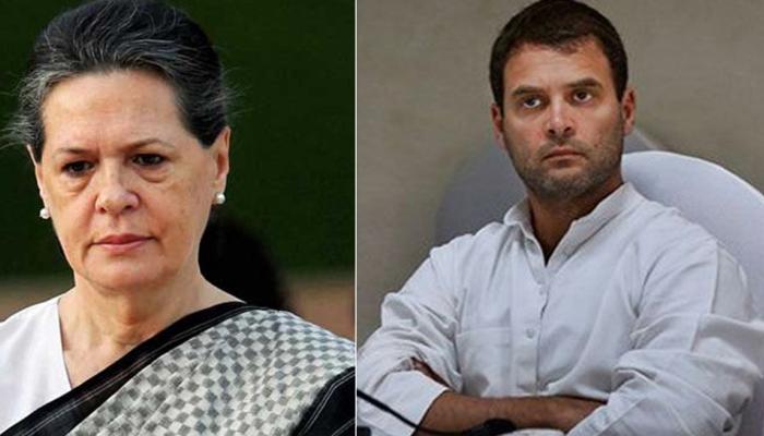 कर्नाटक में यदि BJP नंबर-1 बन गई, तब भी क्या कांग्रेस में लीडरशिप गांधी परिवार के पास रहेगी?
