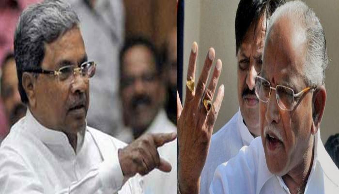 VIDEO: BJP के येदियुरप्पा ने किया जीत का दावा तो सिद्धारमैया बोले- 'उनका दिमाग खराब हो गया है'