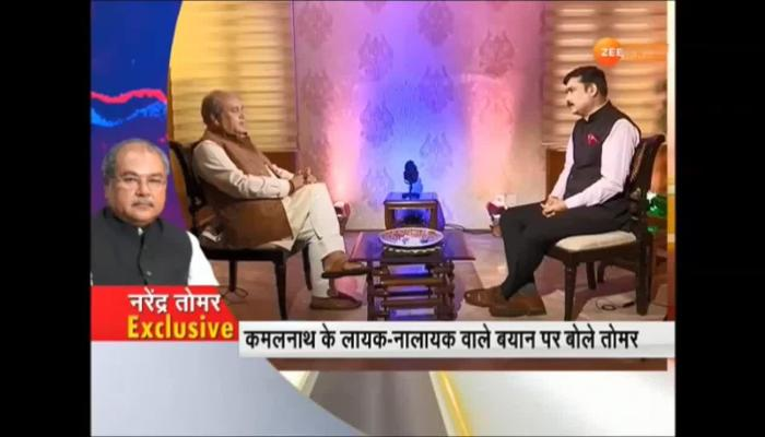 EXCLUSIVE: I compete for work, not the position - Cabinet minister Narendra Singh Tomar