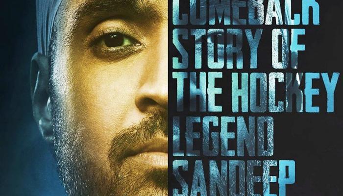 सामने आया 'सूरमा' का नया पोस्टर, जानें कब रिलीज होगी दिलजीत की यह फिल्म