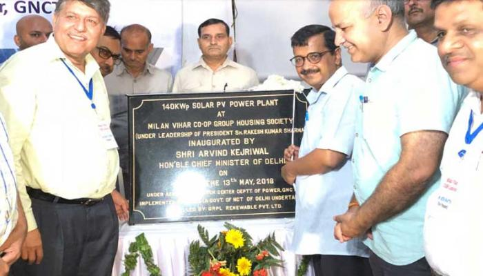 अब राजधानी की इस सोसायटी को मिलेगी बिजली 5 रुपये सस्ती, दिल्ली बनेगी देश की पहली 'सोलर सिटी'