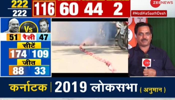 Karnataka Election 2018: BJP Party workers celebrates