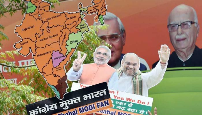 कर्नाटक में ComeBack पर बोली कांग्रेस, 'क्या गोवा, मणिपुर और मेघालय भूली BJP?'