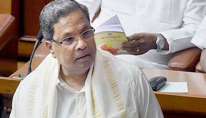 कर्नाटक : कांग्रेस ने किया जेडीएस को समर्थन का फैसला, सिद्धारमैया रहे हैं विरोधी