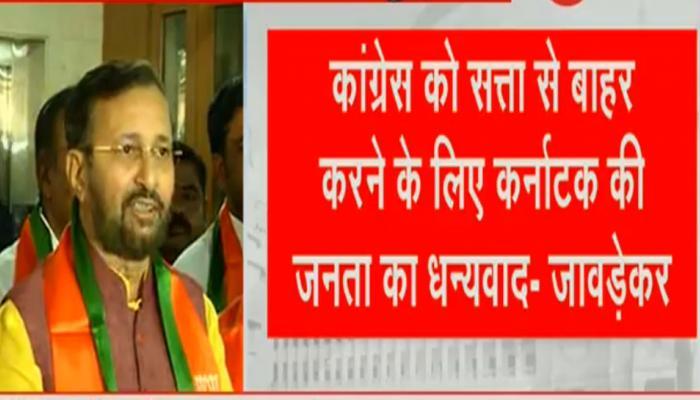 प्रकाश जावड़ेकर ने ताल ठोक कर कहा, कर्नाटक में बनने जा रही है BJP की सरकार