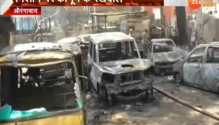 VIDEO: बिहार के औरंगाबाद में आक्रोश की आग