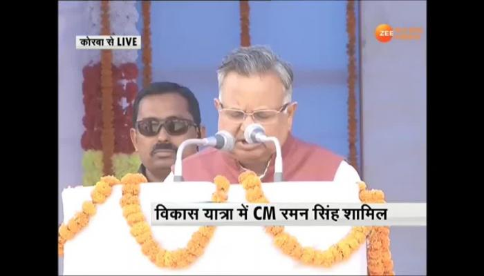 Congress has come to find development, we are developing: CM Raman Singh