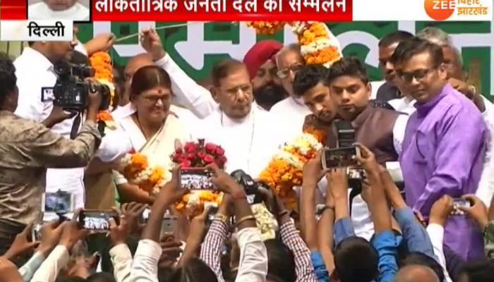 Sharad Yadav new party First conference at talkatora stadium delhi