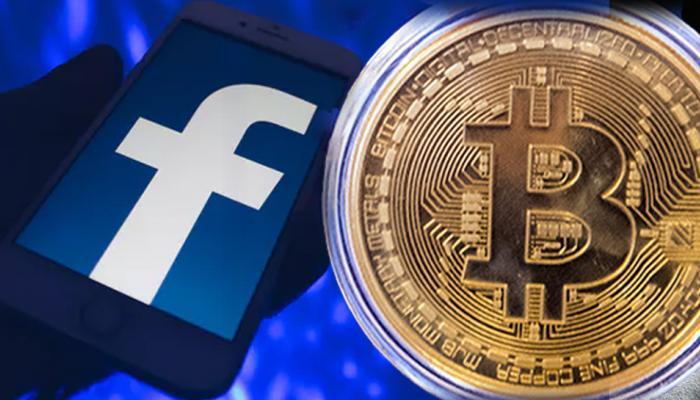 Bitcoin जैसी क्रिप्टोकरेंसी लाएगा Facebook, आप भी यूजर तो जरूर पढ़ें