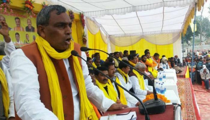 योगी के मंत्री राजभर बोले- 'भारत की 100 करोड़ आबादी के खून में भ्रष्टाचार है'