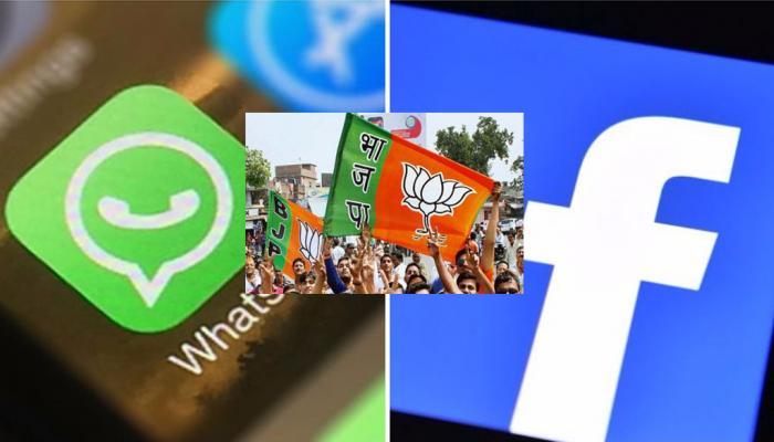 'अबकी बार, 200 पार' के लिए BJP छेड़ेगी 'डिजिटल वॉर'