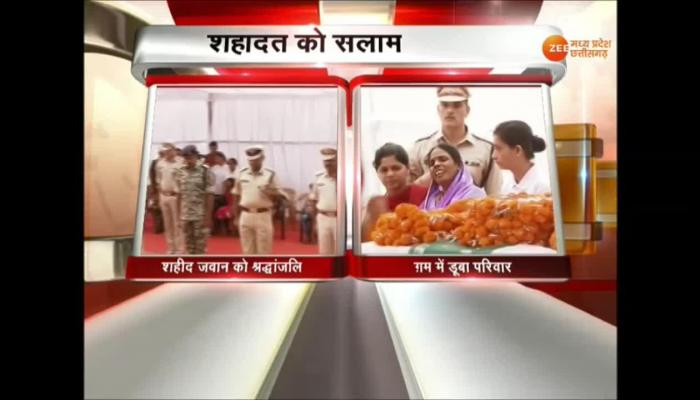 Chhattisgarh: Last Salute given to martyr jawans in Naxal attack