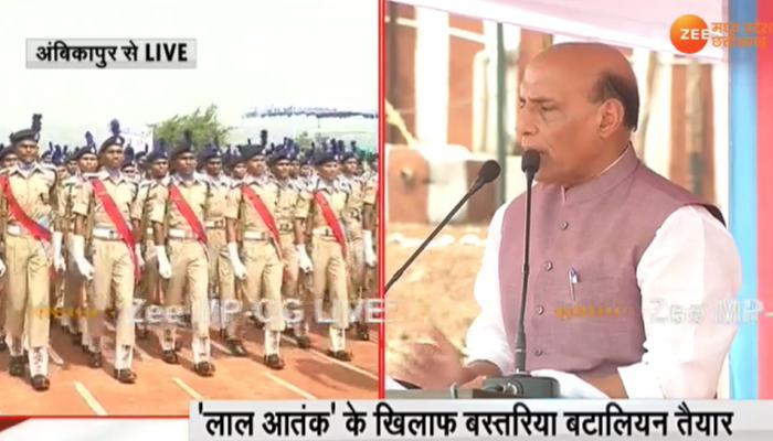 छत्तीसगढ़ः अंबिकापुर पहुंचे गृहमंत्री राजनाथ सिंह, देश को सौंपेंगे बस्तरिया बटालियन