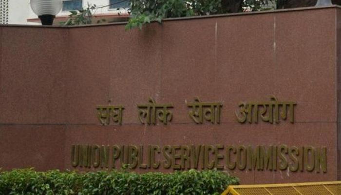 UPSC: सिविल सेवा में बड़ा बदलाव, अब फाउंडेशन कोर्स के अंकों से तय होगा कि कौन बनेगा IAS !