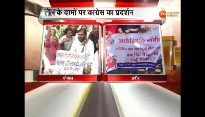 Congress Workers Protest On Petrol Price Hike Give Lollypop To People In Madhya Pradesh