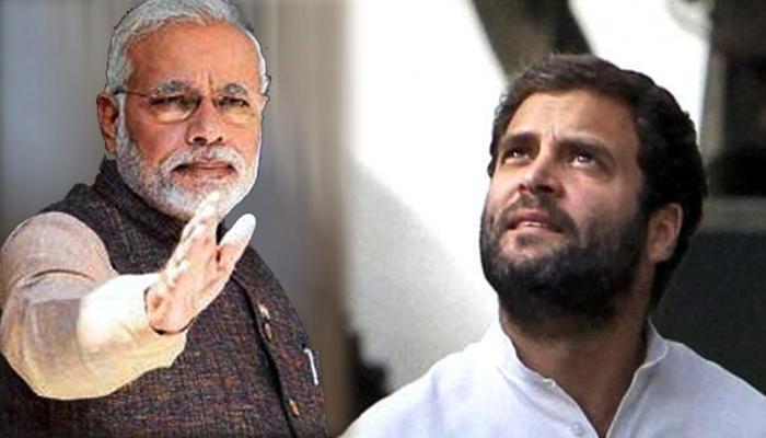 बड़े संकट में कांग्रेस पार्टी, 2019 में PM मोदी से नहीं छीन पाएगी सत्ता! ये है वजह