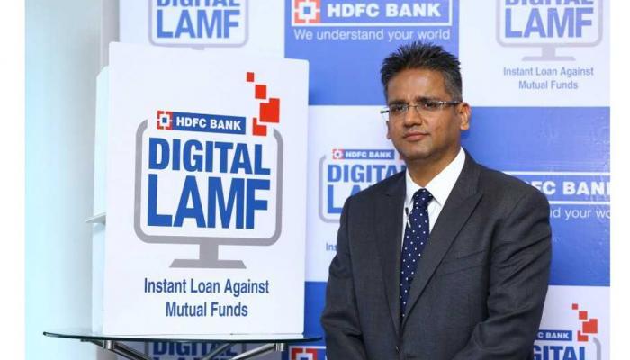 म्युचुअल फंड के बदले डिजिटल लोन देगा HDFC बैंक, ये है इसका तरीका