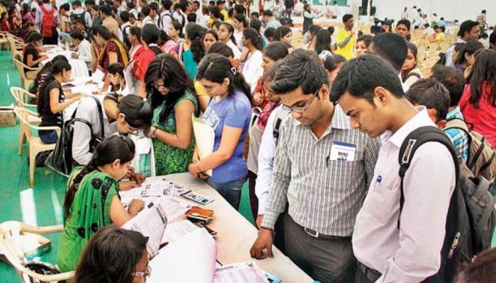 बेरोजगारों के लिए बड़ी खुशखबरी, जल्द 30 लाख युवाओं को मिलेंगी नौकरियां